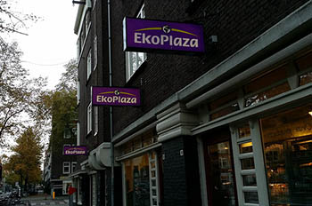 Ekoplaza.jpg / Flickr